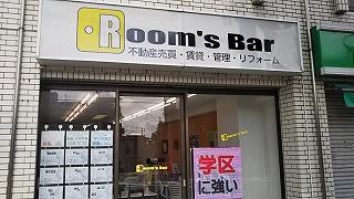 2021年6月26日朝のRoom's Bar店頭です