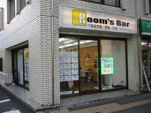 2021年6月1日 夕方のRoom's Bar店頭です