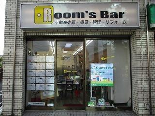 2021年6月7日 夕方のRoom's Bar店頭です