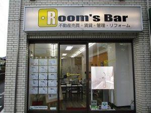 2021年6月11日 夕方のRoom's Bar店頭です