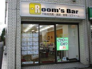 2021年6月12日 夕方のRoom's Bar店頭です