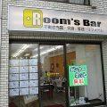 2021年6月17日 夕方のRoom's Bar店頭です