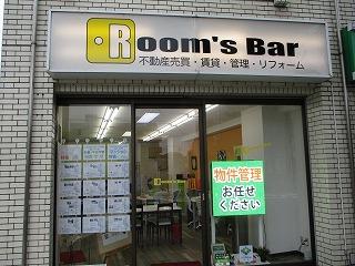 2021年6月26日夕方のRoom's Bar店頭です