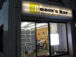 2021年6月27日夕方のRoom's Bar店頭です