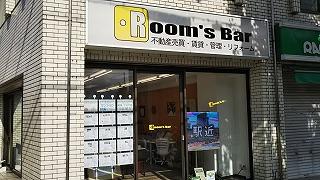 2021年7月25日朝のRoom's Bar店頭です