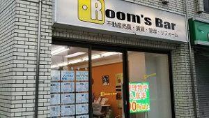 2021年7月27日朝のRoom's Bar店頭です