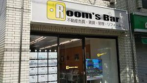 2021年7月24日朝のRoom's Bar店頭です