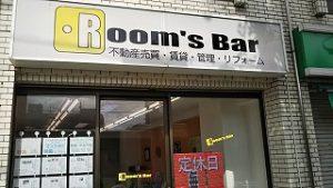 2021年7月26日朝のRoom's Bar店頭です
