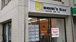 2021年7月13日朝のRoom's Bar店頭です
