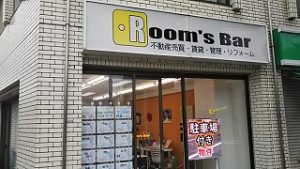 2021年7月5日朝のRoom's Bar店頭です