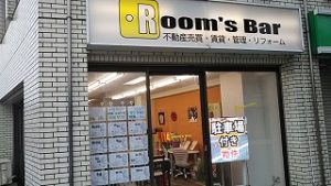 2021年7月3日朝のRoom's Bar店頭です