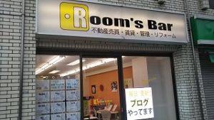 2021年7月4日朝のRoom's Bar店頭です