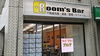 2021年7月6日朝のRoom's Bar店頭です