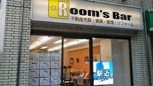 2021年7月2日朝のRoom's Bar店頭です
