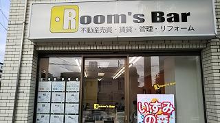 2021年7月31日朝のRoom's Bar店頭です