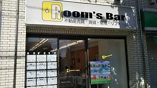 2021年7月19日朝のRoom's Bar店頭です