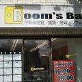 2021年7月16日朝のRoom's Bar店頭です
