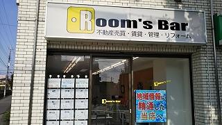 2021年7月20日朝のRoom's Bar店頭です