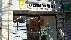 2021年7月17日朝のRoom's Bar店頭です