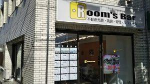 2021年7月10日朝のRoom's Bar店頭です