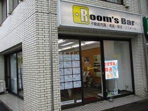 2021年7月2日夕方のRoom's Bar店頭です