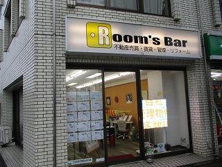 2021年7月4日夕方のRoom's Bar店頭です