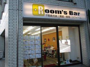 2021年7月10日夕方のRoom's Bar店頭です