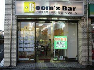 2021年7月18日夕方のRoom's Bar店頭です