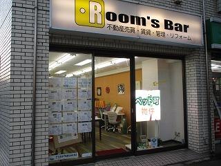 2021年7月25日夕方のRoom's Bar店頭です