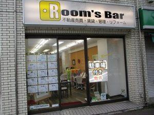 2021年7月26日夕方のRoom's Bar店頭です