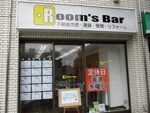 2021年7月28日朝のRoom's Bar店頭です