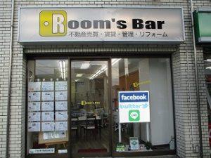 2021年7月30日夕方のRoom's Bar店頭です