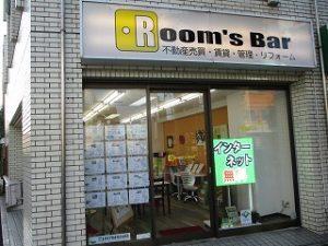 2021年7月31日夕方のRoom's Bar店頭です
