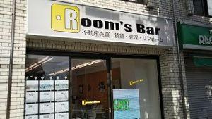 2021年8月2日朝のRoom's Bar店頭です
