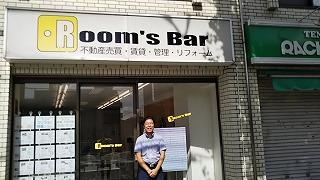 これからもRoom's Barの濱口をよろしくお願いいたします。