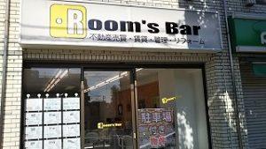 2021年8月1日朝のRoom's Bar店頭です