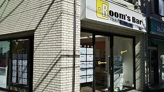 2021年8月10日朝のRoom's Bar店頭です