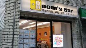 2021年8月8日朝のRoom's Bar店頭です