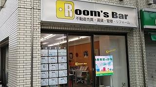 2021年8月9日朝のRoom's Bar店頭です