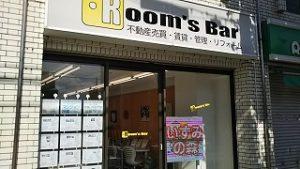 2021年8月6日朝のRoom's Bar店頭です