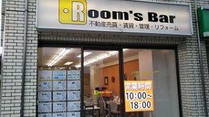 2021年8月15日朝のRoom's Bar店頭です
