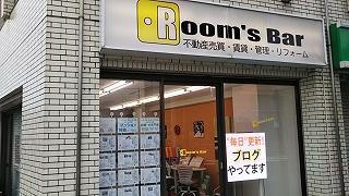 2021年8月17日朝のRoom's Bar店頭です