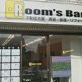 2021年8月30日朝のRoom's Bar店頭です