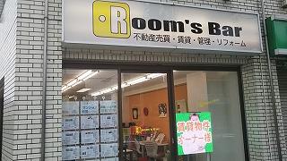 2021年8月29日朝のRoom's Bar店頭です