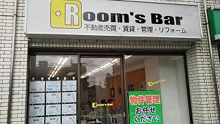 2021年8月31日朝のRoom's Bar店頭です