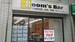 2021年8月24日朝のRoom's Bar店頭です