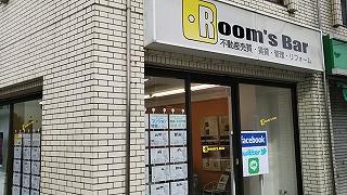 2021年8月23日朝のRoom's Bar店頭です