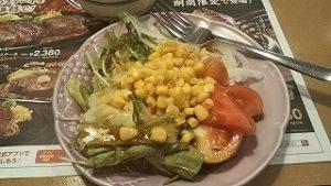 サラダバーで野菜