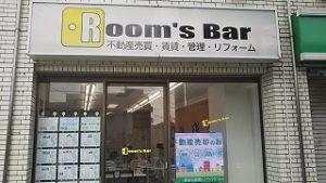 2021年8月28日朝のRoom's Bar店頭です