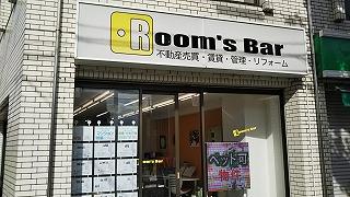 2021年9月10日朝のRoom's Bar店頭です